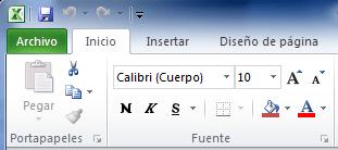 Ficha Archivo en Excel 2010